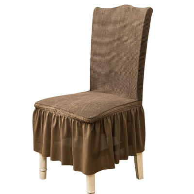 2021跨境外贸专供金粒绒裙摆款椅套弹力连体椅子套 浅褐色裙摆款