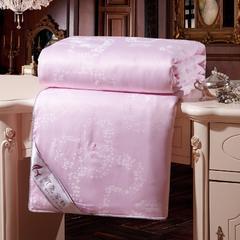 莫代尔提花蚕丝被(天鹅之心夏被) 220x240cm2斤 粉色