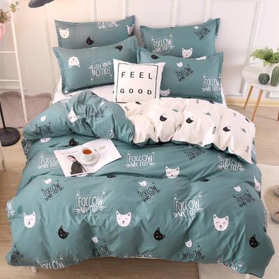 2018新款芦荟棉单品床单 160cmx230cm 猫咪宝贝-绿