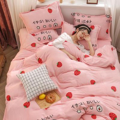 2019新款法莱绒花型四件套 1.2m(4英尺)床单款三件套 草莓甜心