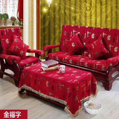 雪尼尔沙发垫 抱枕45*45连芯 金福