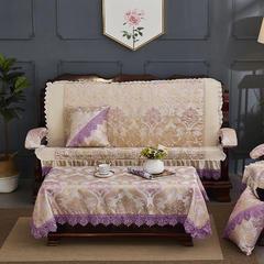2018实木沙发桌布(面料:雪尼尔沙发布  ) 大桌布100*180 富贵-紫色