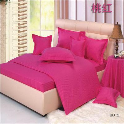 纯色缎条系列四件套 1.5m(5英尺)床 桃红