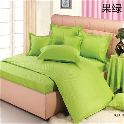 纯色缎条系列四件套 1.5m(5英尺)床 果绿