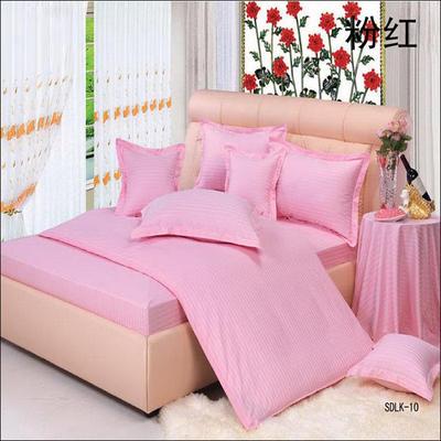 纯色缎条系列四件套 1.5m(5英尺)床 粉红