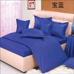 纯色缎条系列四件套 1.5m(5英尺)床 宝蓝
