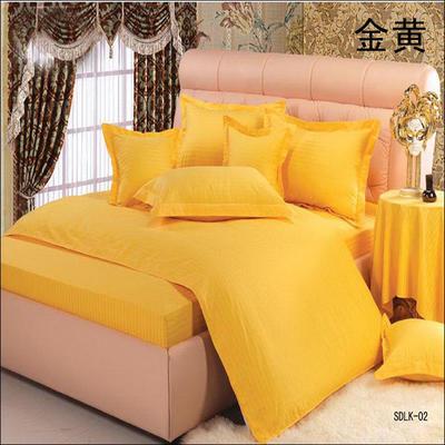 纯色缎条系列四件套 1.5m(5英尺)床 金黄