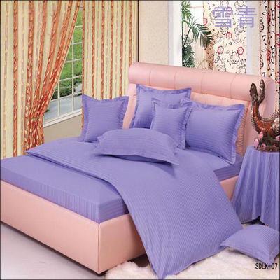 纯色缎条系列四件套 1.5m(5英尺)床 雪青