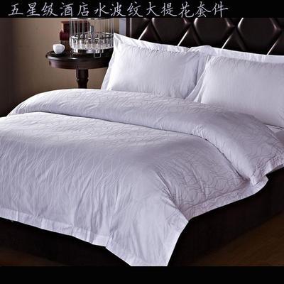 水波纹四件套 2.0m(6.6英尺)床 白