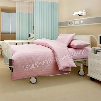 医院用床品套件 1.5m(5英尺)床 2
