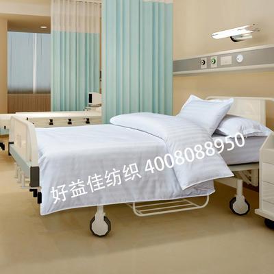 医院用床品套件 1.5m(5英尺)床 6