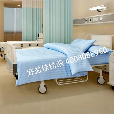 医院用床品套件 1.5m(5英尺)床 9
