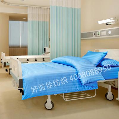 医院用床品套件 1.5m(5英尺)床 10