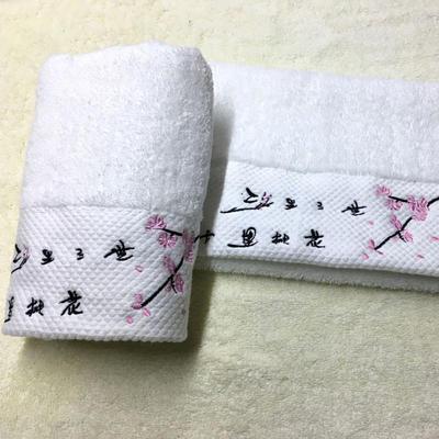 毛巾系列 三生三世