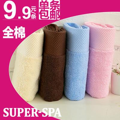纯色毛巾 颜色可选