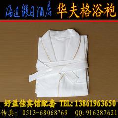华夫格浴袍 M 白