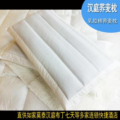 汉庭荞麦枕 白