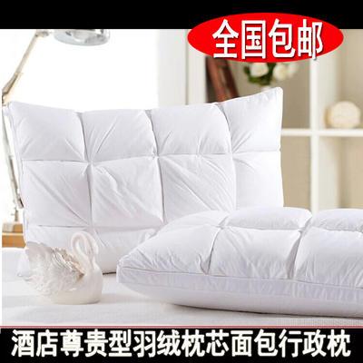酒店尊贵型羽绒枕芯面包行政枕 白