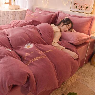 2020新款专版刺绣小雏菊系列牛奶绒四件套 1.5m床单款四件套 小雏菊-豆沙