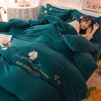 2020新款专版刺绣小雏菊系列牛奶绒四件套 1.5m床单款四件套 小雏菊-翡翠绿