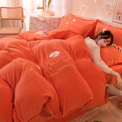 2020新款专版刺绣小雏菊系列牛奶绒四件套 1.8m床单款四件套 小雏菊-橘黄