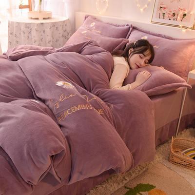 2020新款专版刺绣小雏菊系列牛奶绒四件套 1.5m床单款四件套 小雏菊-深紫