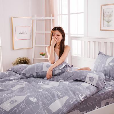 2019新款-植物羊绒四件套 三件套1.2m(4英尺)床 许愿瓶