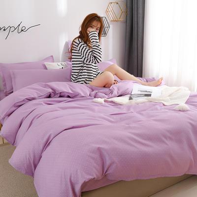 2020新款-植物羊绒四件套高克重斜纹多规格 三件套1.2m(4英尺)床 文黛-紫