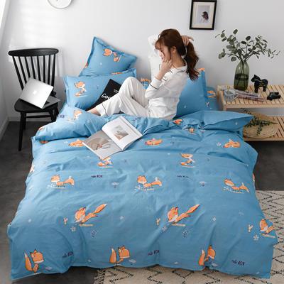 2020新款-植物羊绒四件套高克重斜纹多规格 三件套1.2m(4英尺)床 小狐狸