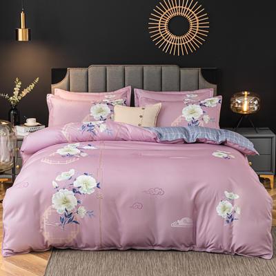 2020新款-植物羊绒四件套高克重斜纹多规格 1.5m(5英尺)床 姹紫嫣红