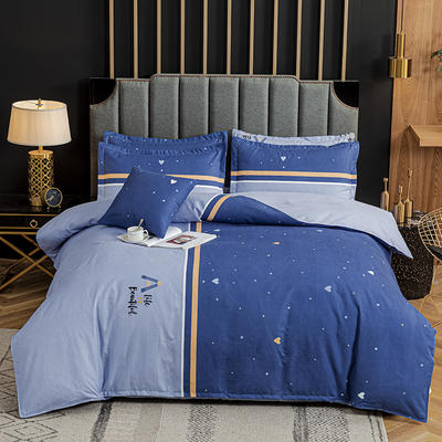 2020新款-植物羊绒四件套高克重斜纹多规格 1.5m(5英尺)床 点点心意