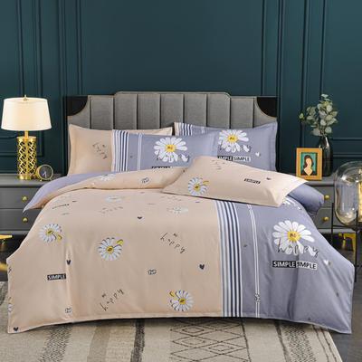 2020新款-植物羊绒四件套高克重斜纹多规格 三件套1.2m(4英尺)床 小雏菊