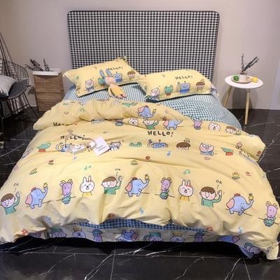 2020新款40s13372全棉印花系列四件套 1.8m床单款 童乐园-黄