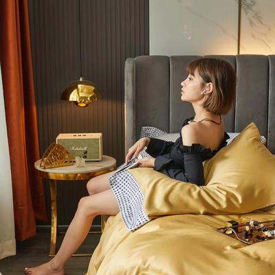 2020新款60支双面长绒棉四件套-莫吉托系列 1.5m床单款四件套 柠檬黄