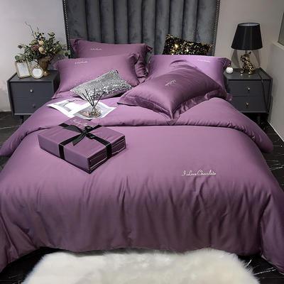 2020新款60长绒棉纯色系列四件套 1.8m床单款四件套 海棠紫