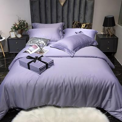 2020新款60长绒棉纯色系列四件套 1.5m床单款四件套 香芋紫