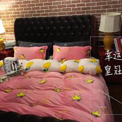 高品质超细宝宝绒四件套 1.5m(5英尺)床(床笠款) 幸运皇冠