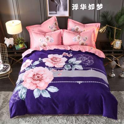 2020新花色大版植物羊绒四件套总汇 2.0m床单款四件套 浮华如梦