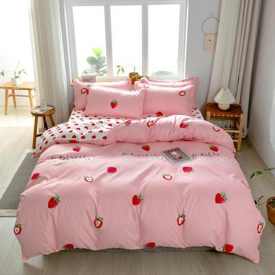 2020新款芦荟棉四件套新花色 1.0m床单款三件套 爱心草莓
