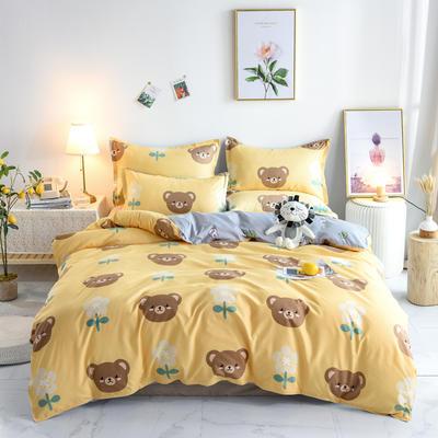 2020新款芦荟棉四件套新花色 1.0m床单款三件套 元气觉醒
