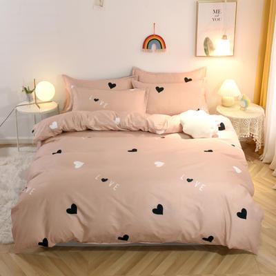 2020新款芦荟棉四件套系列-单品被套 180x220cm被套 粉色甜心