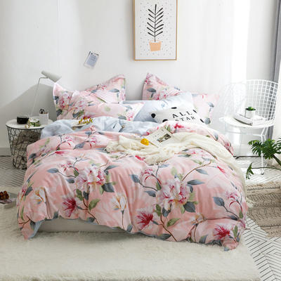 2018年ins简约风四件套件 床单款1.8m 闭月羞花粉