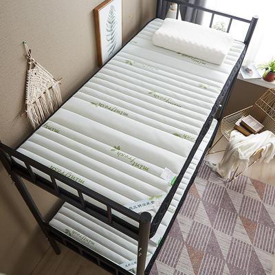 2019新款-學生床墊乳膠記憶海綿立體單人床墊5-10厘米2款 0.9*2 清新綠葉(5cm)