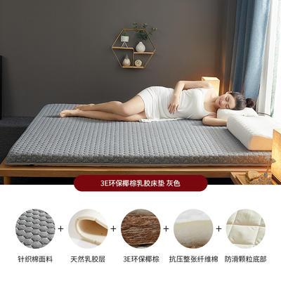 针织乳胶3E椰棕单边/立体5厘米厚床垫 0.9*1.9 乳胶椰棕水立方灰色-单边款