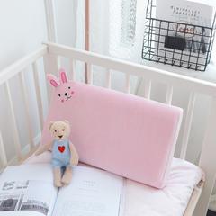 乳胶系列-(童波浪枕) 粉色44*26cm