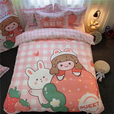 2020新款全棉13070卡通花型四件套-总(实拍一) 1.2m(4英尺)床 超甜女孩