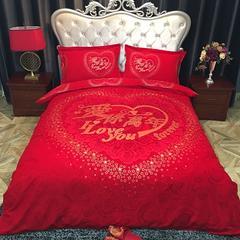 全棉磨毛婚庆系列四件套 1.5m(5英尺)床 爱与永恒