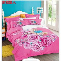 特价全棉磨毛系列四件套 1.5m(5英尺)床 亲密爱人