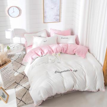 柏然家纺全棉水洗棉小清新系列四件套 小号1.2m床单款 舒适生活-白粉