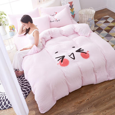 水洗棉印花四件套 2.0m(6.6英尺)床 笑脸-粉